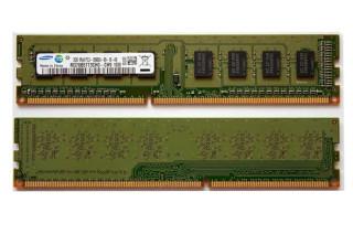 Ram máy tính DDR3 - 2G 1066-1333