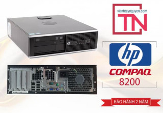 Máy bộ HP Compaq 8200 Elite i3-2100 SFF